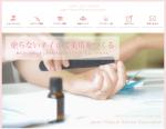 塗らない爪と言えば、ももいろネイル!ナチュラル美爪協会さまのwebサイトを納品させていただきました。